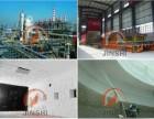 环形炉用保温隔热材料 金石硅酸铝纤维产品