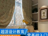 合肥政务区室内装饰效果图培训