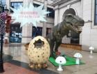 惊天动地的恐龙模型出租仿真恐龙租赁