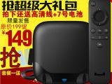 天猫魔盒魅族专版m11增强版1G+8G超高清网络电视机顶盒子无线