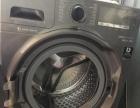 三星原装进口8公斤全自动洗衣机