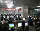 万江附近学模具设计到天骄职校,本校学习不限制时间