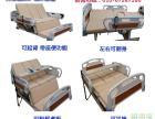 多功能手动电动护理床出租瘫痪病床出租家用护理床出租