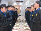 广州新东方告诉你,选择西餐培训学校要注意这几点
