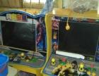 出售4台儿童游戏机