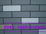 北京真石漆价格多少钱一公斤