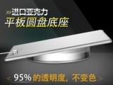苹果亚克力展示架一拖四六mini充电支架平板防盗器