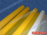 DPP200目*127丝网网纱,箱包丝印网布,油墨丝印丝网,苏州