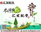 湘潭汇发网期货配资端午节原油期货5000元-手续费40元