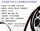 济南艺考编导培训精品小课