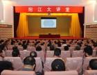 党政机关干部培训等各领域政策培训选择北京名师智库