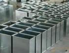 北京排烟罩厂家北京排烟罩厂家北京排烟罩厂家