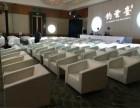 北京餐具租赁布菲炉 桌椅租赁沙发 帐篷租赁篷房