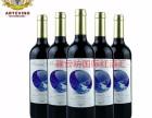 雅云坊国际红酒汇进口红酒招商加盟代理宝石梅洛红葡萄酒