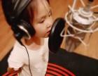 芳群园附近少儿声乐考级成人声乐流行民族美声声乐培训