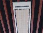 高温瑜珈房专用加热设备 节能辐射采暖器 高温电热板