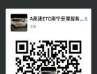 购中石化不记名油卡 高速ETC免费送!