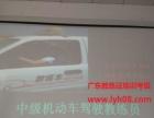 教练证考级(教练员考级)广东教练证教练员培训考级