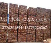 粉桦 粉桦价格 粉桦板材供应 粉桦供应商 红桦厂商