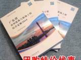 2018版广东市政综合定额工pdf版
