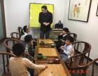 花桥围棋培训/少儿围棋培训/围棋培训兴趣班