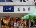 衡阳周边衡山县开发区市场生意转让