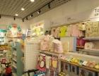 成熟小区旁盈利母婴店转让