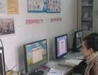 柳州想学设计到哪里柳州地区较的职业技术培训机构