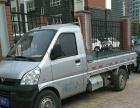 银川小货车,长短途货运,搬家,物流配送