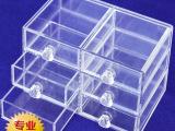 有机玻璃制品公司专业定做 有机玻璃透明展示盒抽屉 亚克力盒子