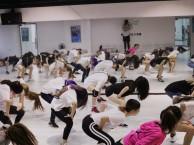 南川成人舞蹈培训流行舞培训成人零基础