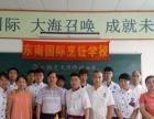 广州粤菜培训学校哪家比较专业推荐东南厨师学校