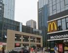 亦庄 林肯公园 麦当劳一层 餐饮商铺 位置好