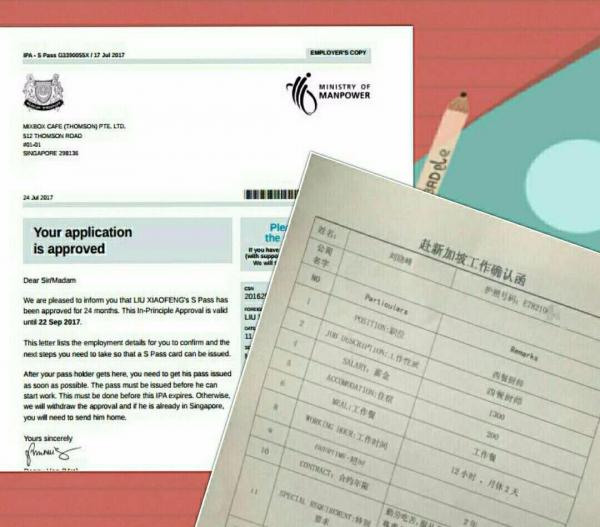 【出国劳务】加盟/加盟费用/项目详情
