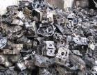 高价回收各类金属 工业废料 厂房积压货物 厂房拆除