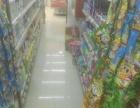 每天7000营业额的超市转让