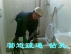 楚雄隔油池清理 处理 楚雄管道不通疏通