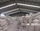 山东金石高温材料陶瓷纤维模块