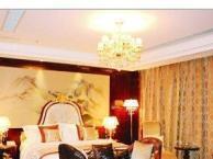 瀚新酒店 酒店住房 商务会议 聚会用餐 蜜月旅行