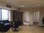 玖玺国际260平精装带家具5个独立办公室40人大厅