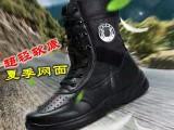 春秋布面夏季网面15阅兵靴徒步方队军靴特种兵战术靴超轻作战靴