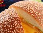 【汉堡星球】西式汉堡加盟/美式汉堡加盟/汉堡连锁品