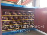 邢台哪家生产的集装格可靠_气瓶集装格