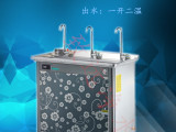 批发安装不锈钢节能饮水机一开二温供100人使用带过滤系统饮水机