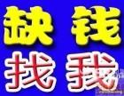 长株潭贷款公司诚信办理长沙贷款 益阳贷款 岳阳贷款 湘潭贷款