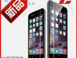三星小米iphone5S钢化玻璃贴膜苹果6手机贴膜5S保护膜防爆