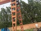 出售二手起重机5吨跨度17米总长23米腿高7米,