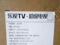 乐视1S乐视超3 X40乐视超级电视,全国首发