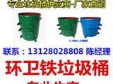 环卫圆形大铁桶 广东省垃圾桶生产厂家
