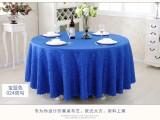 北京酒店餐廳提花臺布桌布口布加工定做